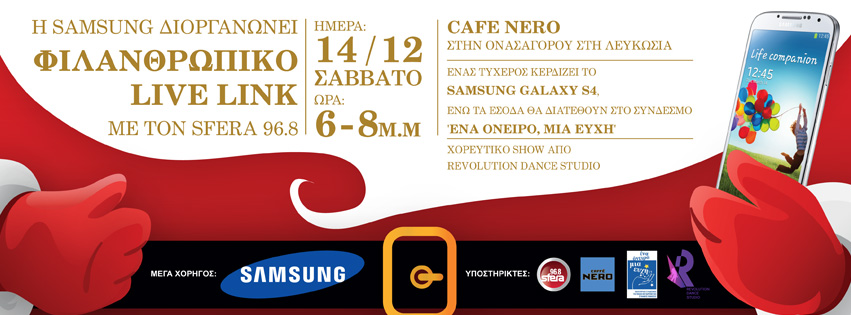 Xmas event - cafe Nero